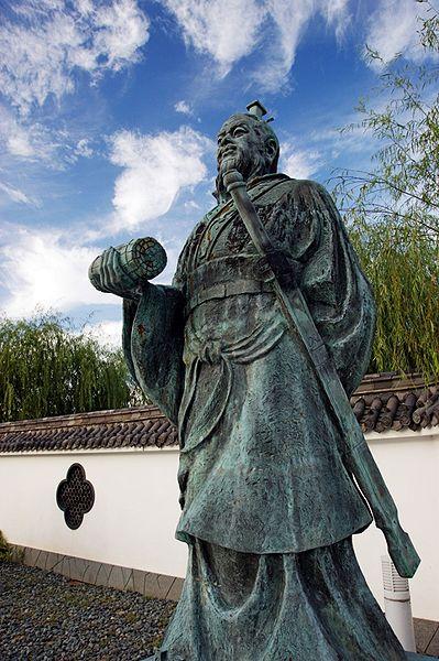 Sun Tzu bronze statue