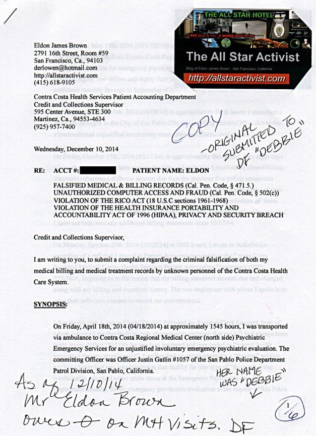 Complaint_submitted_to_Patient_Accounts_pg1_edited