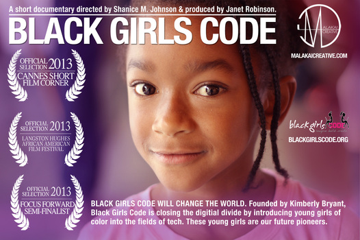 black girls code documentary