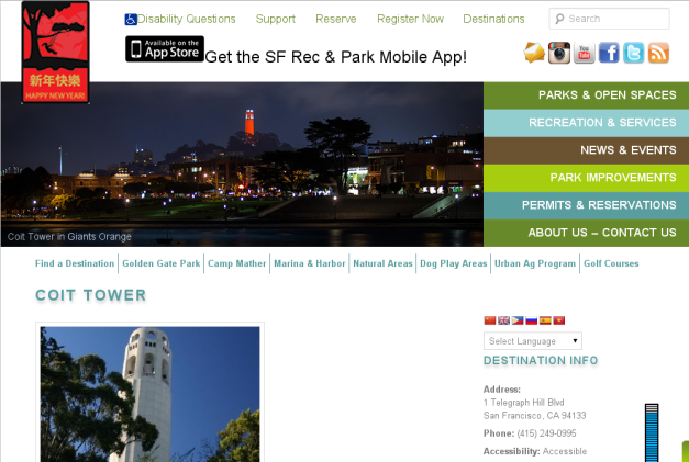SF Parks & Rec Coit Tower page